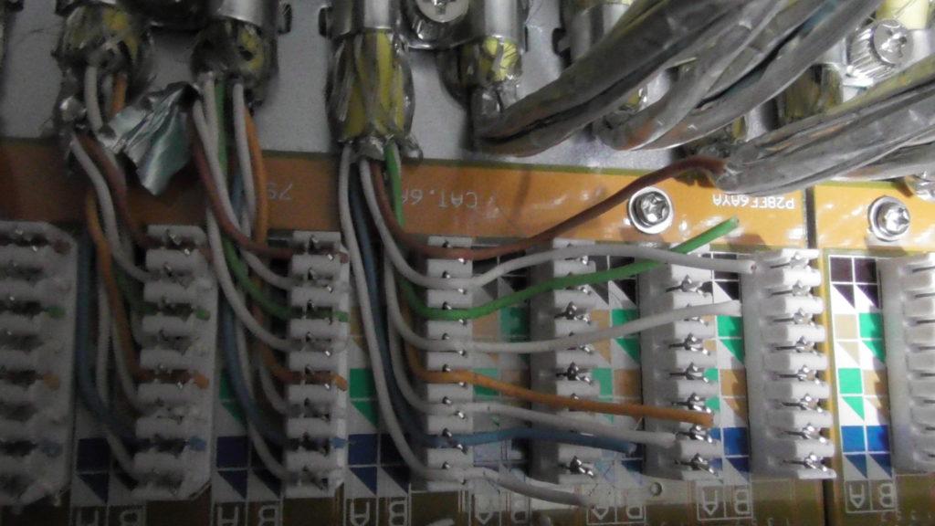 Netzwerkverkabelung im Haus Tipps und Tricks beim Netzwerk ...